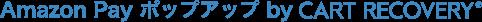 header_logo_app