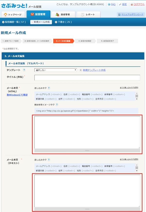 blog_170131_w03