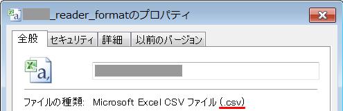 csv_maillist_04