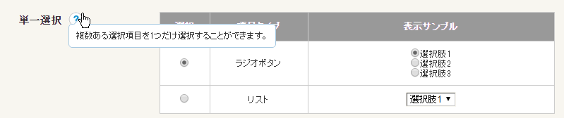 group_01-02