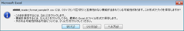 group_02-03-1