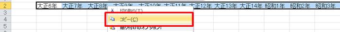 item-repeat_011
