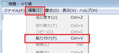 item-repeat_012