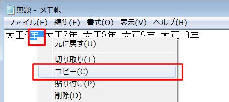 item-repeat_013