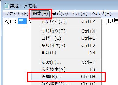 item-repeat_014