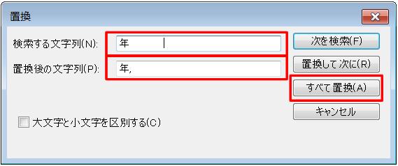 item-repeat_015