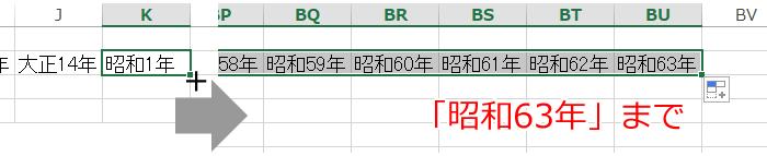 item-repeat_a004