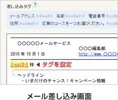 img_option_07