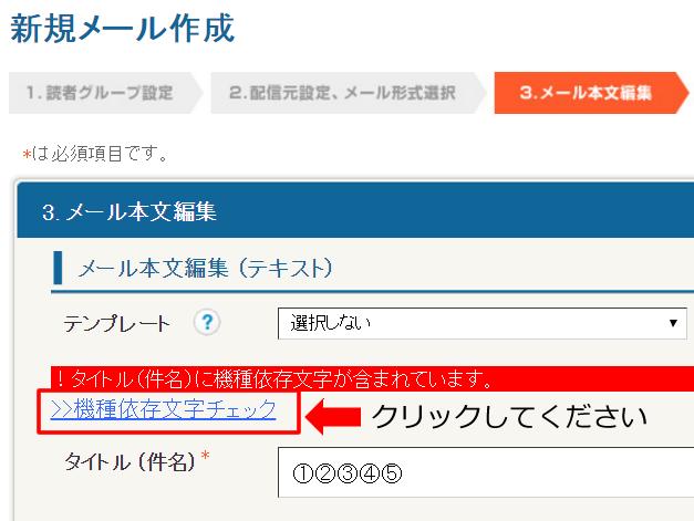 info_161220_01