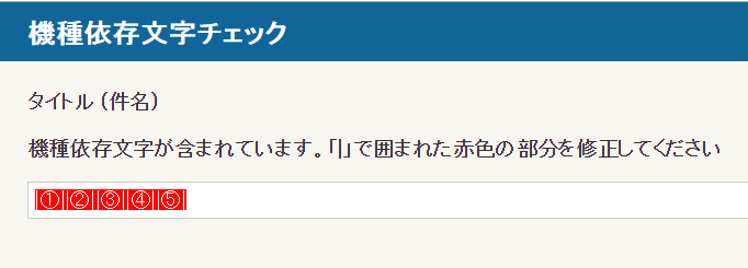 info_161220_02