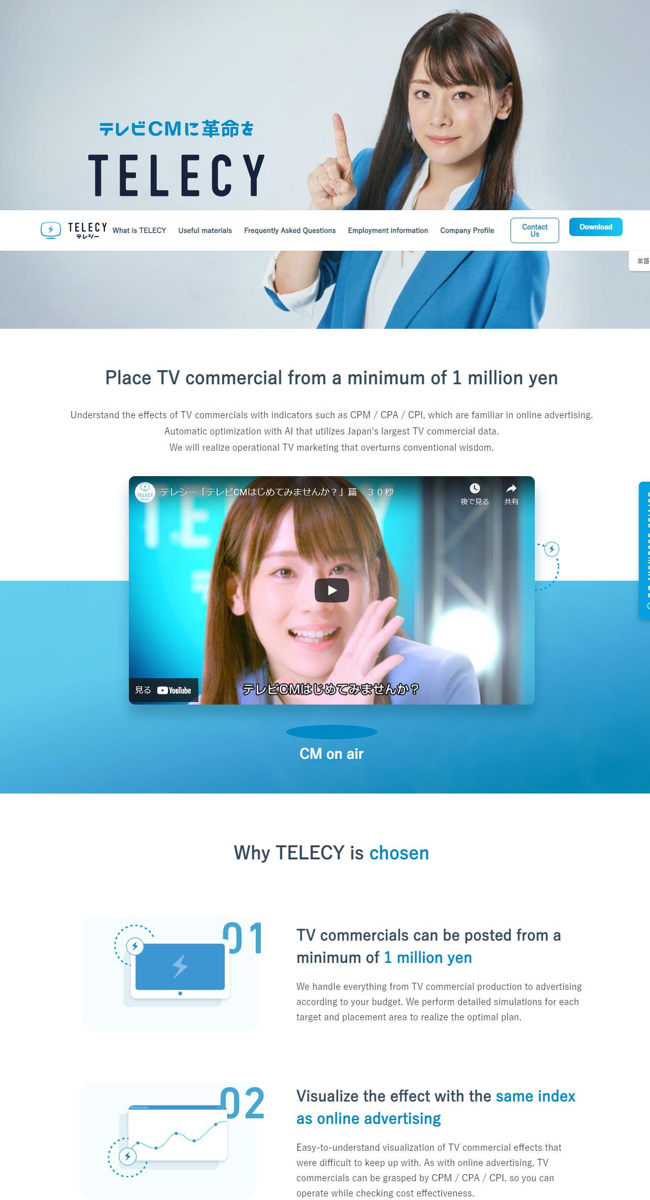 telecy.tv_ (6)