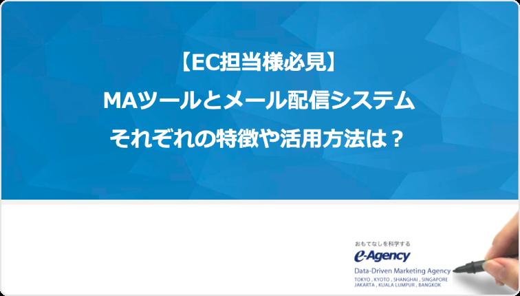 material_cr_09@2x (1)