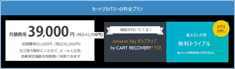 APP_CR-1