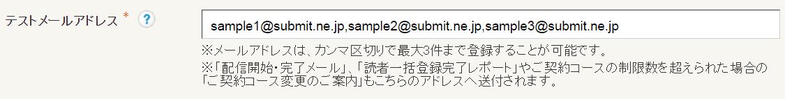 info_170119_02_01
