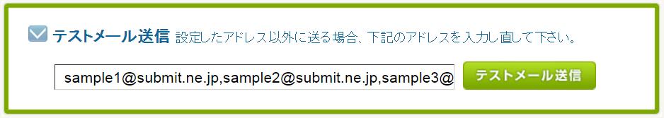info_170119_02_02