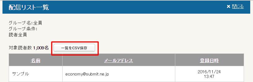 戻り先URLの設定