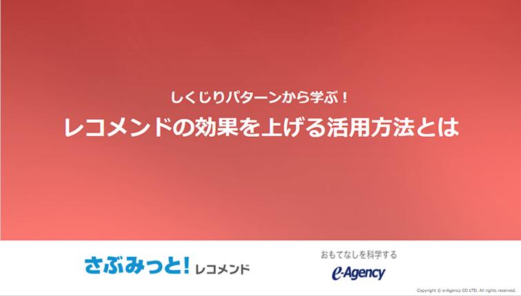 wp2106-shikujiri_recommend@2x