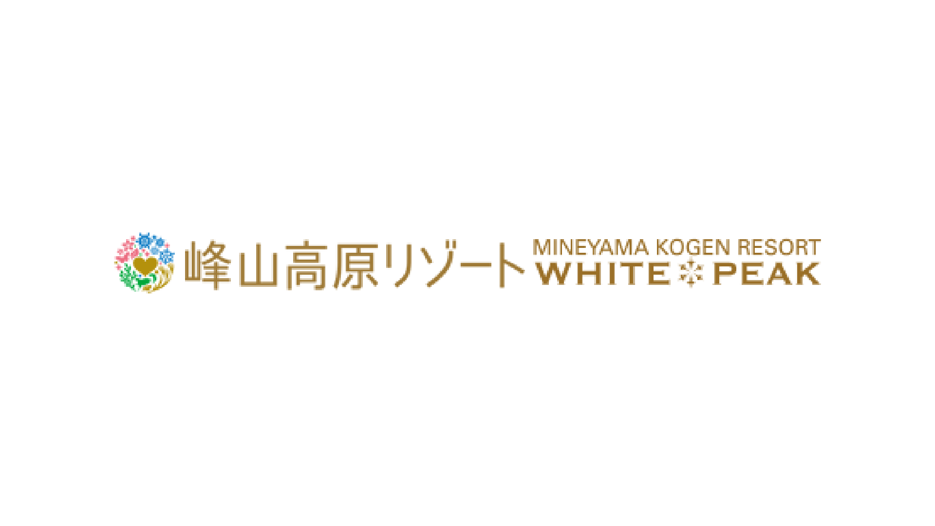 mineyamakougen_logo